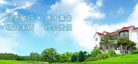 北京ios软件_app开发,北京软件外包_app外包_8460北京软件公司