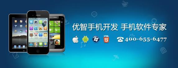 北京软件外包公司